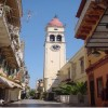 Ελληνικά έθιμα: Κέρκυρα