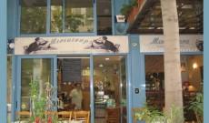 Ταξίδι στις γεύσεις με φθηνό σπιτικό φαγητό, σε κουτούκια στο κέντρο των Αθηνών