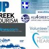 7 online σελίδες με έντονη εθελοντική δράση