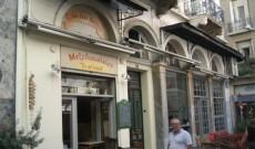 Ταξίδι στις γεύσεις με φθηνό σπιτικό φαγητό, σε κουτούκια, στο κέντρο των Αθηνών
