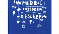 Πού κοιμούνται τα παιδιά?
