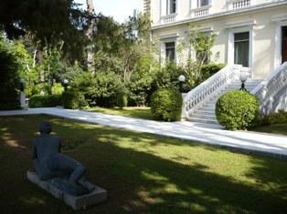 Κήπος Προεδρικού Μεγάρου