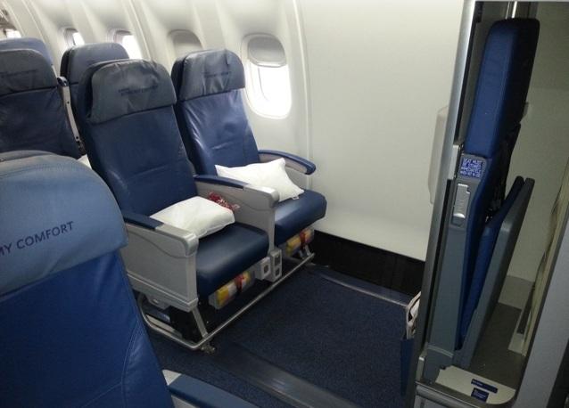 economy-comfort-seats-