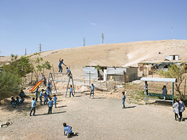 Ahmar Primary School, Area C, Jericho, West Bank