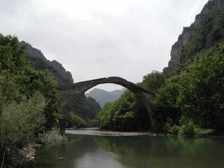 Το γεφύρι της Κόνιτσας