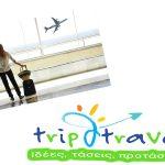 10 ταξιδιωτκές οδηγίες