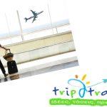 10 ταξιδιωτικές οδηγίες