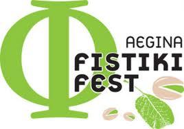 Aegina Fistiki Fest 2013