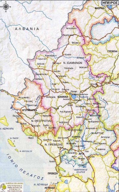 Χάρτης Ηπείρου