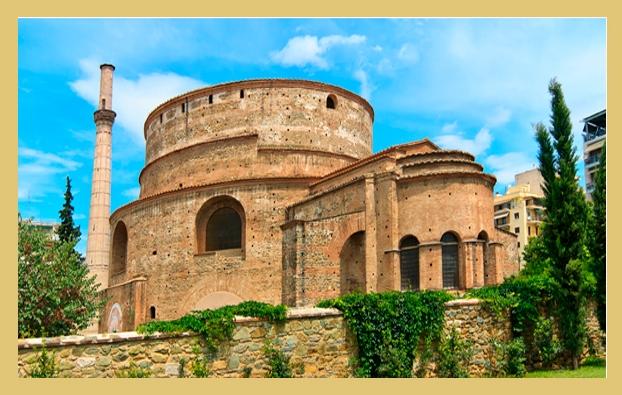 Πολιτιστικό μνημείο Ουνεσκο