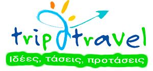 Trip & Travel