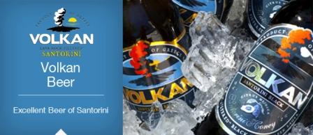 volkanbeer ελληνκη μπυρα