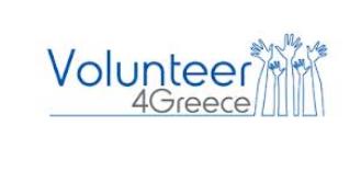 δρασεις εθελοντισμού